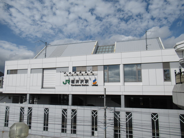 [JR東日本/しな鉄]軽井沢駅 南口