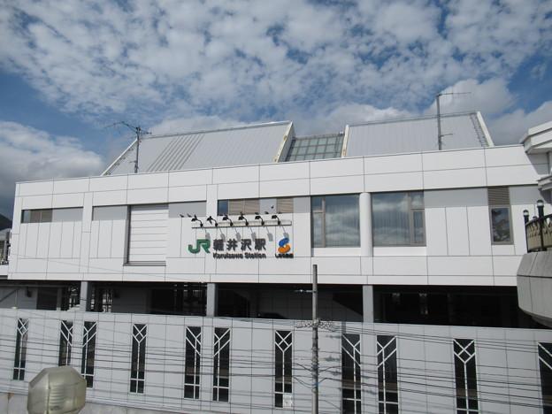 軽井沢駅 南口