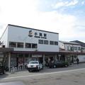 Photos: 小諸駅