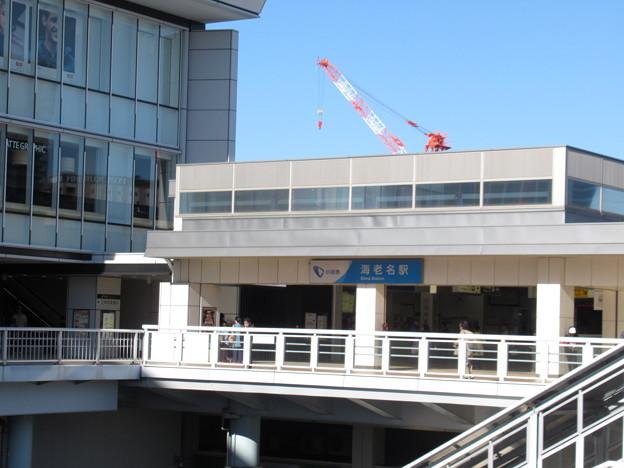 [小田急]海老名駅