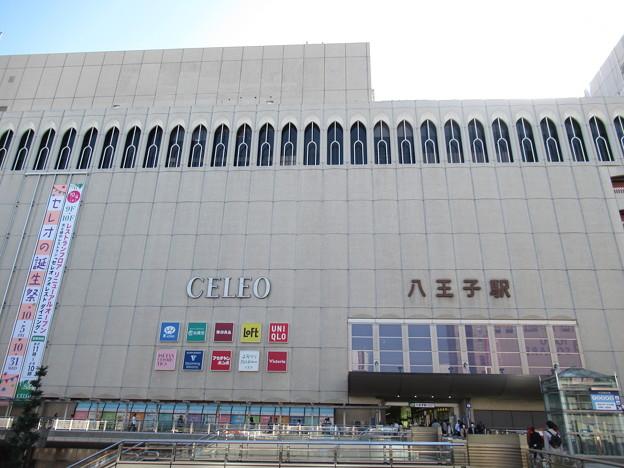 [JR東日本]八王子駅 北口