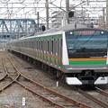Photos: 東海道線E233系3000番台 U231+K-41編成