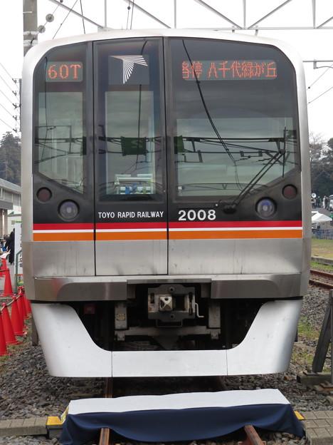 東葉高速2000系 2108F