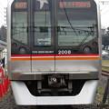 Photos: 東葉高速2000系 2108F