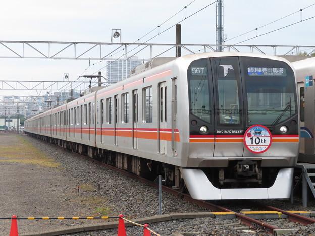 東葉高速2000系 2103F【東葉家族車両基地まつりHM】