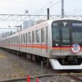 Photos: 東葉高速2000系 2103F【東葉家族車両基地まつりHM】
