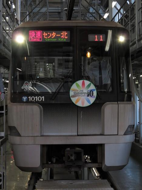 横浜市営10000形 10101F【グリーンライン10周年HM】