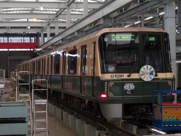 横浜市営10000形 10161F【グリーンライン開業10周年記念装飾列車】
