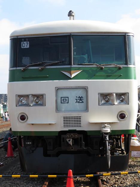 回送185系200番台 C7編成