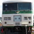 Photos: 回送185系200番台 C7編成