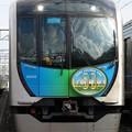 西武40000系 40105F【拝島線50周年HM】