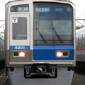 Photos: 西武6000系 6101F