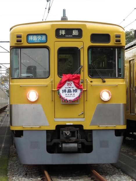 西武2000系 2403F【拝島線50周年HM】