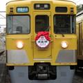 Photos: 西武2000系 2403F【拝島線50周年HM】