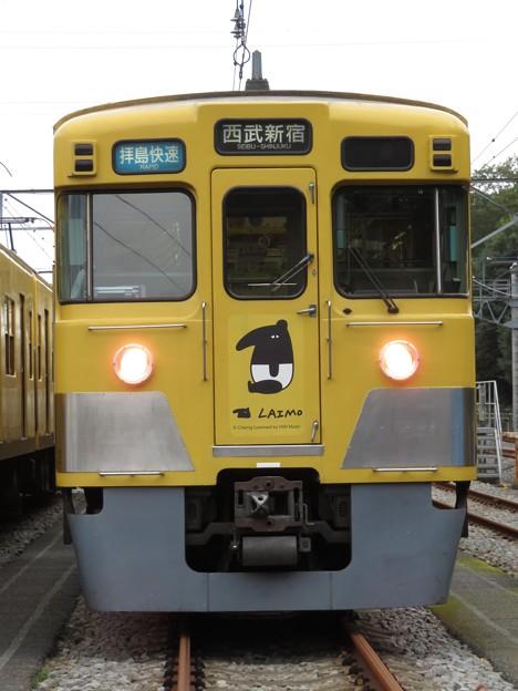 西武2000系 2007F【LAIMOラッピング】
