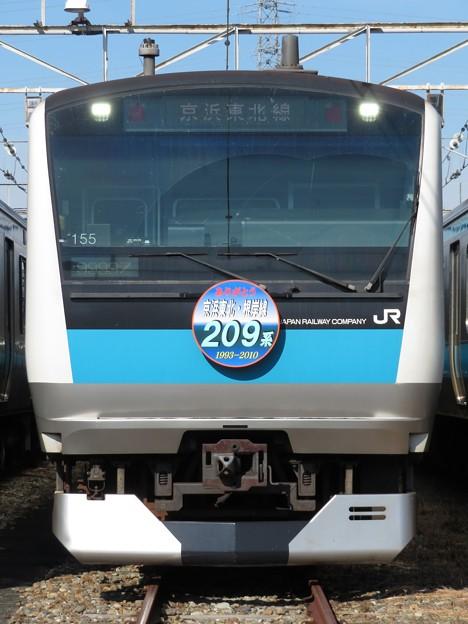 E233系1000番台 サイ155編成【ありがとう209系 HM】