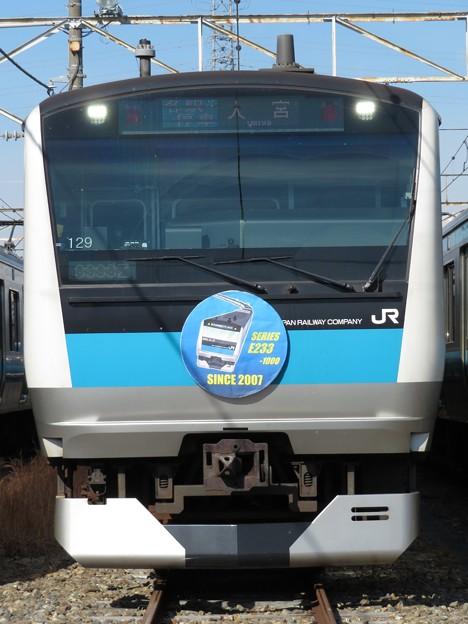 E233系1000番台 サイ129編成【SERIES E233-1000 HM】