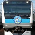 Photos: E233系1000番台 サイ129編成【SERIES E233-1000 HM】
