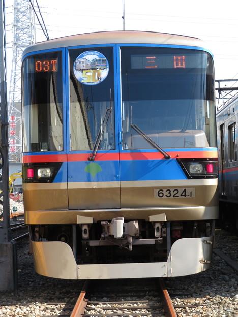 都営6300形 6324F【三田線50周年 HM】