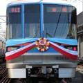 都営6300形 6301F【三田線50周年 HM】