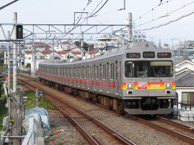 大井町線9000系 9106F