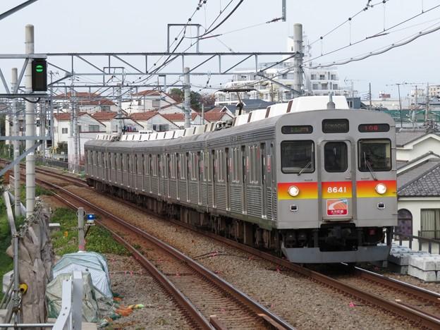 大井町線8500系 8541F