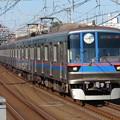 都営三田線6300形 6324F【三田線50周年 HM】