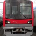 Photos: 東武70000系 71701F