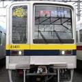 Photos: 東武20400系 21411F