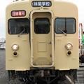 Photos: 東武8000系 8111F【セイジクリーム】