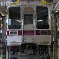 東武10030系 11480F