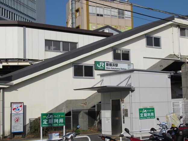 [JR東日本]新横浜駅 篠原口