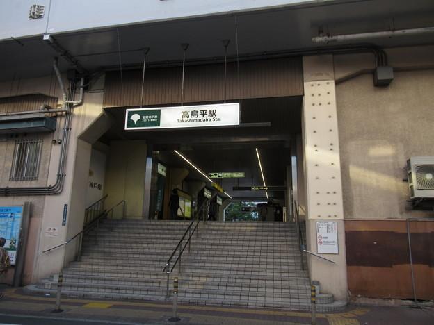 [都営]高島平駅