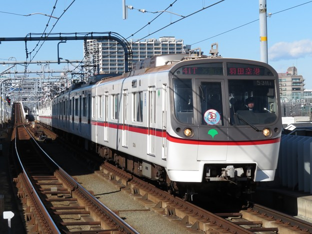 都営浅草線5300形 5311F【相互直通50周年HM】