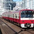 Photos: 京急線600形 655F