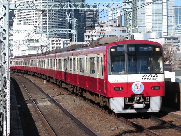 京急線600形 604F【相互直通50周年HM】