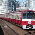 Photos: 京急線600形 604F【相互直通50周年HM】