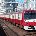 Photos: 京急線新1000形 1631F