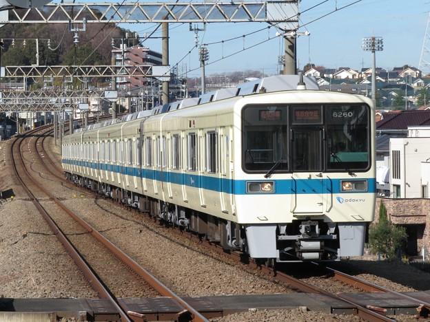 小田急多摩線8000形 8260F