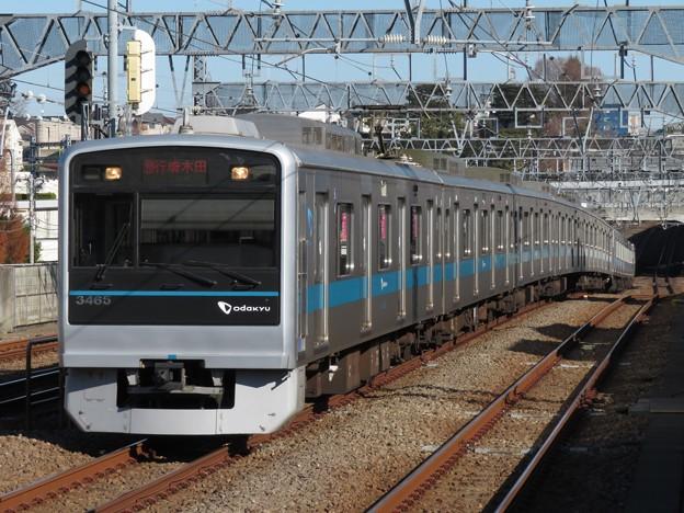 小田急小田原線3000形 3265F+1057F