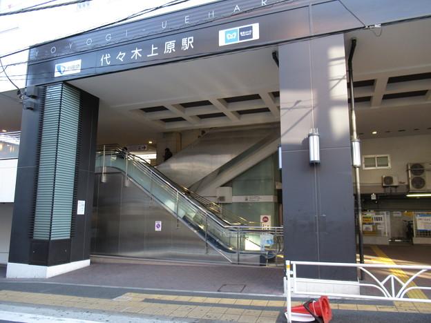 Photos: 代々木上原駅 北口1