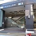 代々木上原駅 北口1
