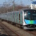 Photos: 西武池袋線40000系 40101F