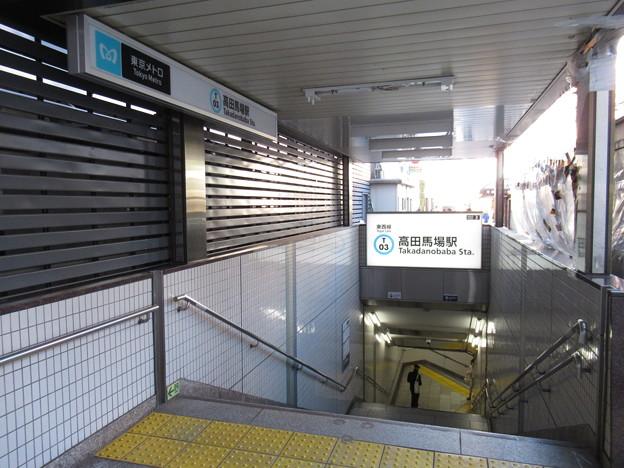 [東京メトロ]高田馬場駅