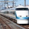Photos: 東武スペーシア100系 101F