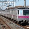 Photos: 東京メトロ半蔵門線8000系 8118F