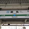 Photos: #JK15 鶴見駅 駅名標【京浜東北線 北行】