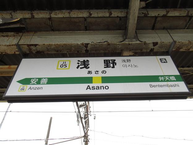 #JI05 浅野駅 駅名標【扇町方面】