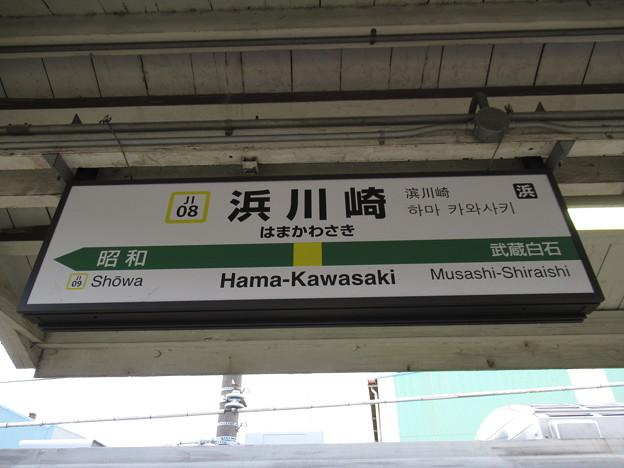 #JI08 浜川崎駅 駅名標【鶴見線 下り】