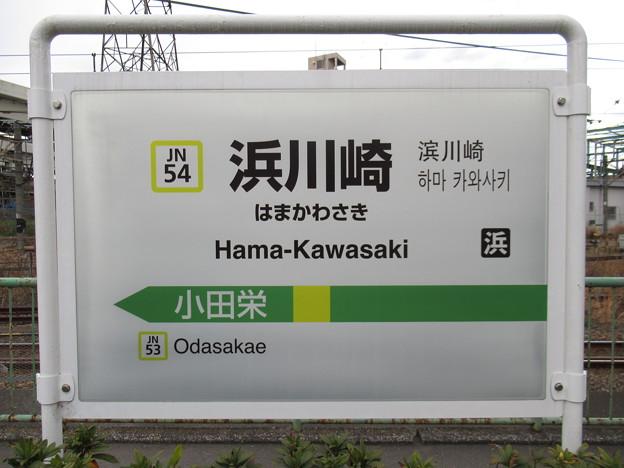 #JN54 浜川崎駅 駅名標【南武支線】
